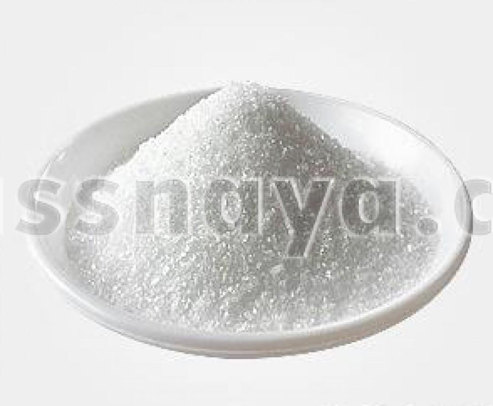 Глицин (аминоуксусная кислота)